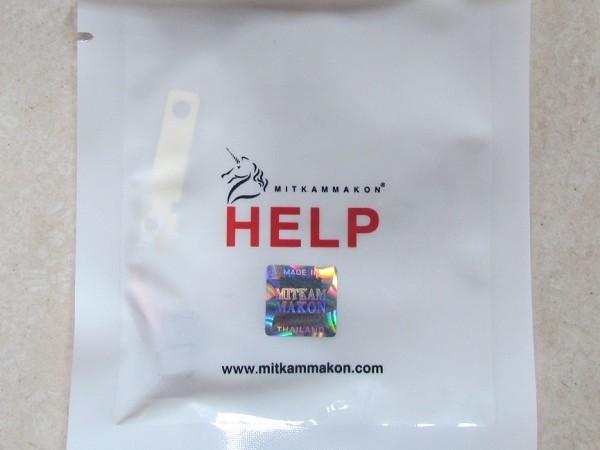 Chổi than help,chổi than xe máy,chổi than,chổi than xe máy Thái Lan,chổi than Thái Lan chính hiệu,Chổi than Help